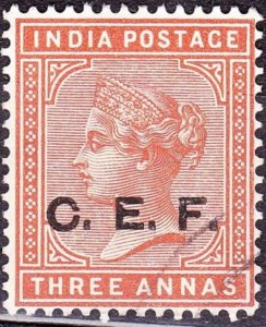 INDIA ABROAD C.E.F 1900 QV 3A Orange SGC6 Used