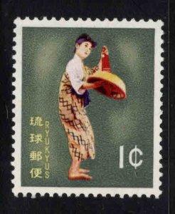RYUKYU (Okinawa) Scott 81 MNH** costumed dancer stamp