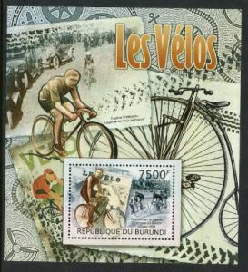 Burundi #1086 MNH S/Sheet - Cyclist
