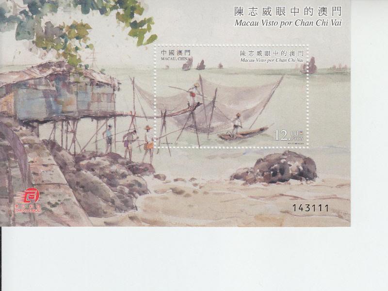 2016 Macau Chan Chi Vai Paintings SS (Scott 1479) MNH