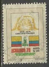 ECUADOR C616 VFU  Z1718-4