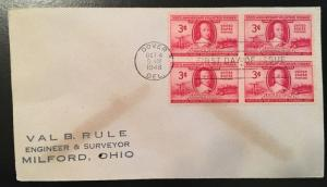 971 Volunteer Firemen, First Day Cover, Good condition, Vic's Stamp Stash