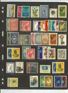 UNITED NATIONS COLLECTION ON STOCK PAGE, ALL MINT