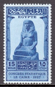 Egypt - Scott #152 - MH - SCV $3.00