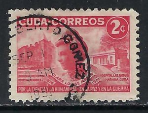 CUBA 462 VFU Z2005