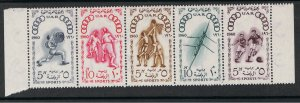 EGYPT 1960 17th OLYMPIC GAMES