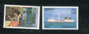 Kiribati #485-6 MNH  - Make Me A Reasonable Offer