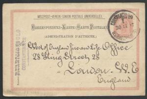 AUSTRIA LEVANT 1897 20p postcard CONSTANTINOPLE cds.......................53016