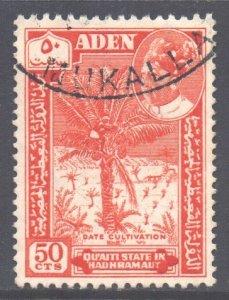 Aden Hadhramaut Scott 46 - SG46, 1963 Sultan 50c used