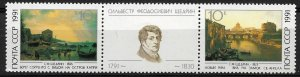 1991 Russia 5961a Paintings MNH pair + label