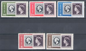 1952 Luxembourg, Luxembourg - Mail Aerea - N° A16/A20, Set Of 5, MNH