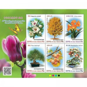 2019 Korea - 60th Anniversary of the Central Botanical Gardens (S / S)