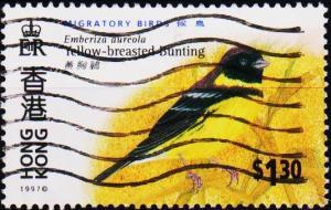 Hong Kong. 1997 $1.30 S.G.884 Fine Used