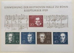 Germany 804 MNH Souvenir Sheet Composers Music SCV $19.00