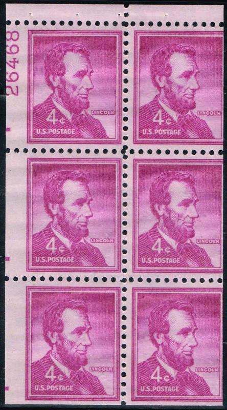 #1036a 1958 4 CENT LINCOLN BOOKLET ISSUE-MISCUT PANE WITH 90% #26468