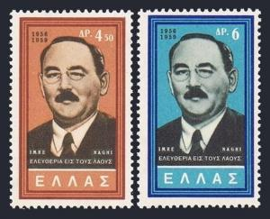 Greece 664-665,MNH.Michel 721-722. Irme Nagy,Hungarian Revolution,3rd Ann.1956.