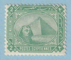 EGYPT 44  MINT HINGED OG * NO FAULTS VERY FINE !
