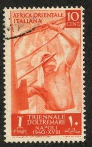 Italian East Africa, Scott #28, Used