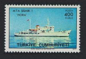 Turkey Oil Exploration Ship 'Hora' 1977 MNH SG#2573