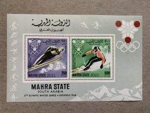 Mahra 1967 Winter Olympics MS, MNH. Michel BL 4A, CV €15.00 Sports, skiing