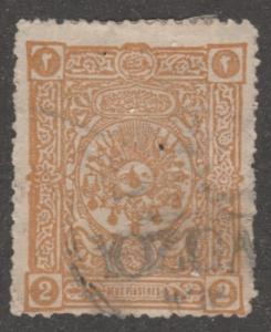 Turkey stamp, Scott# 98, used, yellow color, pm,  M554