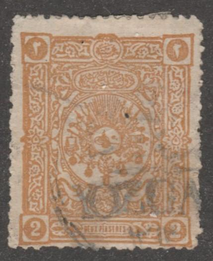 Turkey stamp, Scott# 98, used, yellow color, pm,  M554