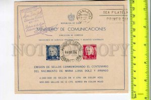 266629 stamp 1954 year first day page Maria Luisa Dolz