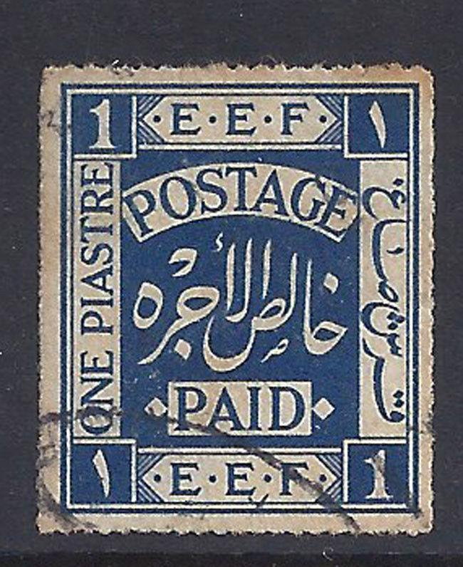 Palestine Stamp 1918 1d Deep Blue (SG1a) VF Used £100/$135