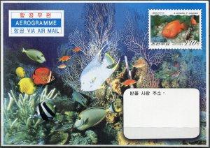 Korea 2007. Fishes (Mint) Aerogram