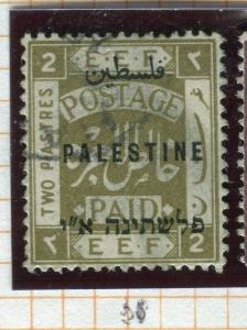 PALESTINE; 1920 Dec. Optd. P 14 x 15 issue fine used 2p. value