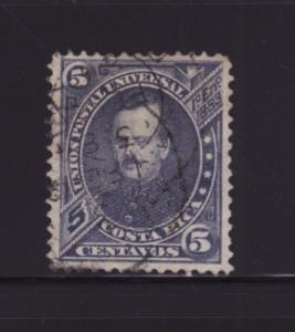 Costa Rica 18 U General Prospero Fernandez (B)