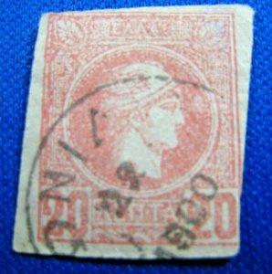 GREECE 1889  -  SCOTT # 94a   USED    (Xgr2)