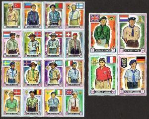 Ajman, Mi cat. 904-923 A. World Scout Jamboree issue. ^