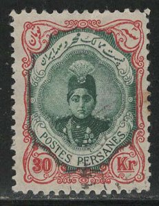 Iran/Persia Scott # 500, used