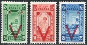Ethiopia Scott 268-70 Unused FHOG - 1945 Red Cross O/Ps - SCV $4.50