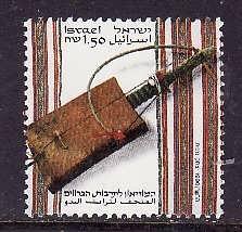 Israel-Sc#1038 -unused NH set-Tapestry & Rebab-1990-