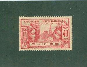 REP OF GUINEE 122 MH BIN$ 2.00
