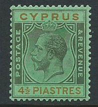 Cyprus SG 111 Mint UnHinged