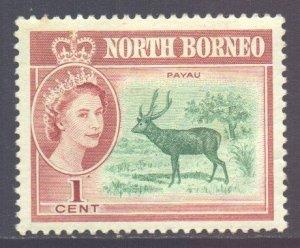 North Borneo Scott 280 - SG391, 1961 Elizabeth II 1c MH*