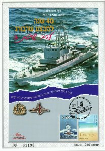 ISRAEL 2009 40th ANNIVERSARY CHERBOURG OPERATION S /LEAF  CARMEL # 581