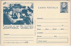 CINEMA ---  ROMANIA:  POSTAL STATIONERY CARD - Cartierul veseliei #1