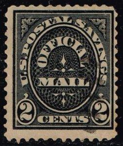 US STAMP BOB #O125 2c Official Mail Postal Savings 1911 USED STAMP