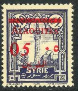 ALAOUITES 1928 5c on 10c Mosque Issue Sc 46 MNH