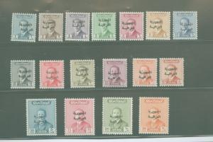 Iraq 195-209 Mint F-VF  NH