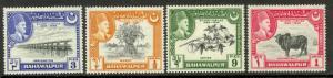 PAKISTAN BAHAWALPUR 1949 PICTORIAL SET Sc 22-25 MNH