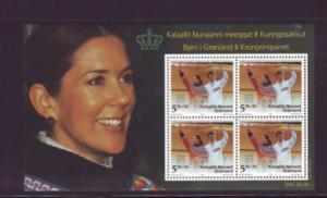 Greenland Sc B31a 2006 Crown Prince stamp sheet mint NH