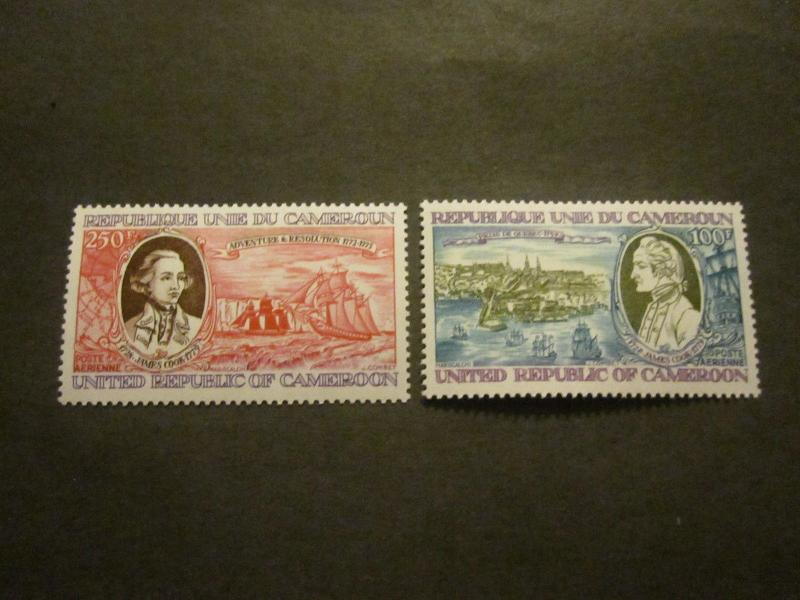 Cameroon #C271-72 Mint Never Hinged - WDWPhilatelic 2