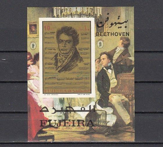 Fujeira, Mi cat. 737, BL67 B. Composer Beethoven, IMPERF s/sheet.