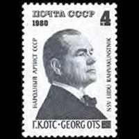 RUSSIA 1980 - Scott# 4818 Artist Ots Set of 1 NH