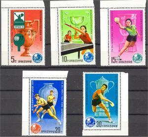 NORTH KOREA, PING PONG / TABLE TENNIS SET 1976 MNH